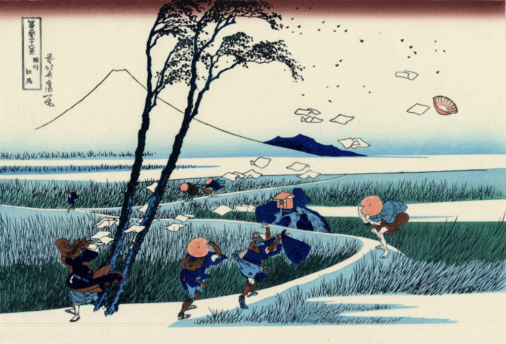 Japanese print illustrating a harsh storm